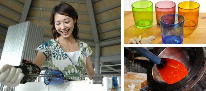 新的線路介紹 琉球玻璃體驗