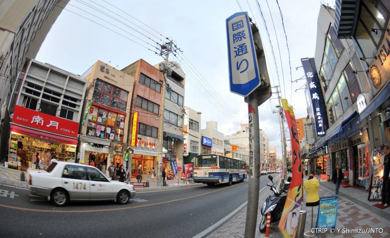 冲绳国际通