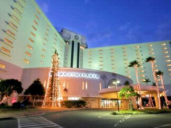 冲绳扎姆帕米萨基皇家酒店