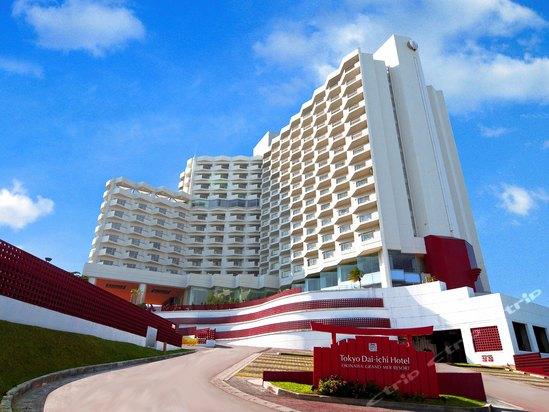 冲绳东京第一酒店冲绳格兰美尔度假酒店
