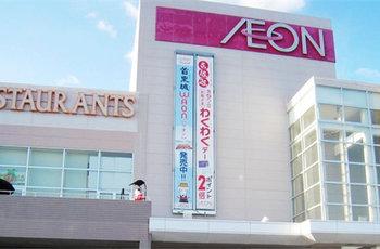 冲绳JUSCO 名护店