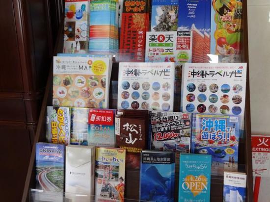 冲绳那霸GRG酒店