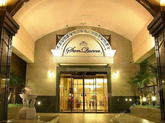 冲绳阳光皇后酒店