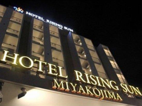 沖繩Hotel Risingsun Miyakojima