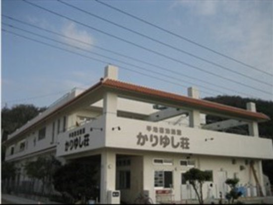 沖繩Kunigami Kariyushi So Hostel