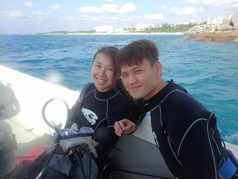 沖繩信息063沖繩縣宜野灣市的觀光休閒·推薦景點