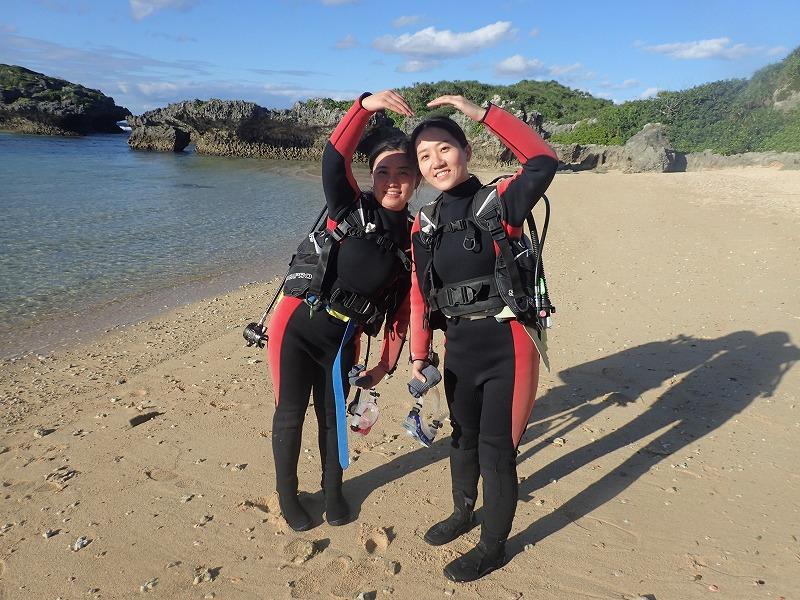 沖繩信息068中頭郡北中城村的觀光休閒·推薦景點