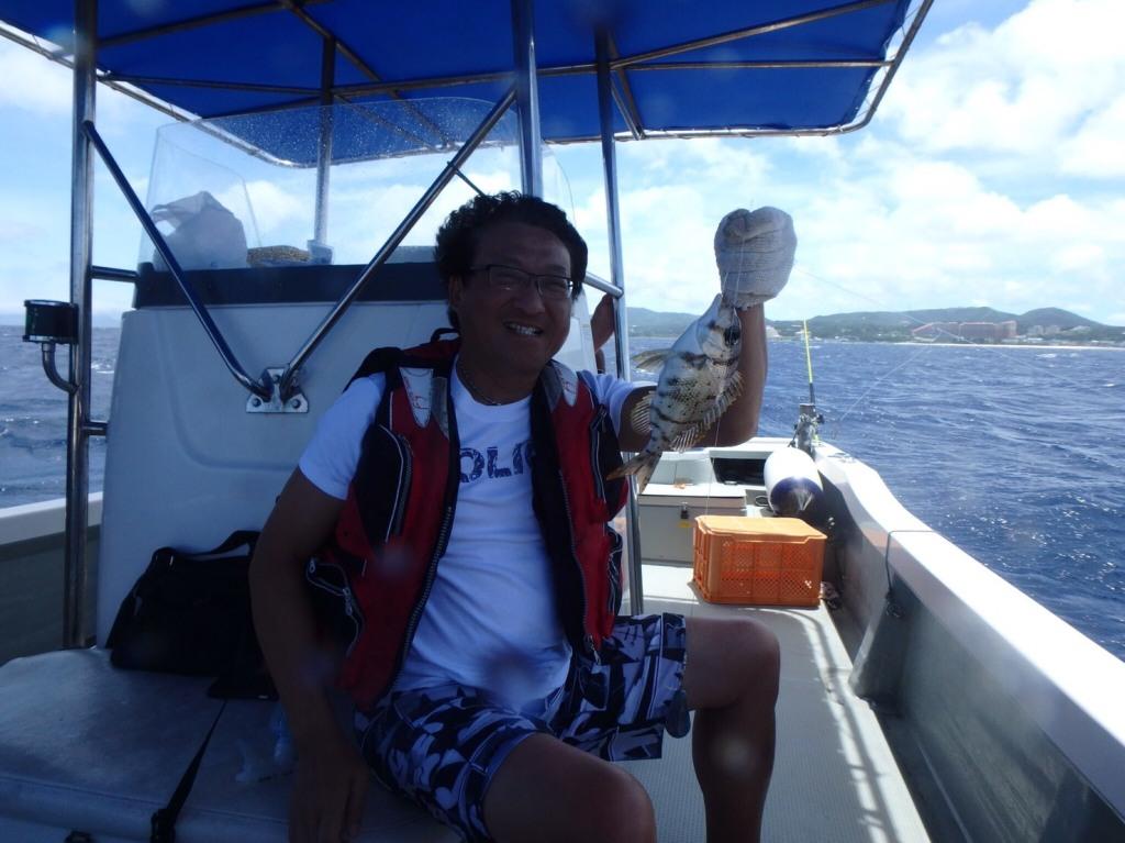 Onnason maeda fishing….
